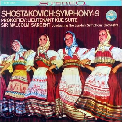 Malcolm Sargent 쇼스타코비치: 교향곡 제9번 / 프로코피예프: 키제 중위 (Shostakovich: Symphony No.9 / Prokofiev: Lieutenant Kije Suite)