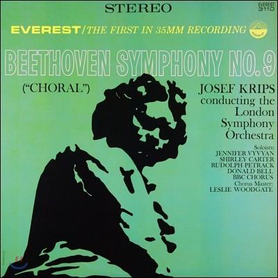 Josef Krips 베토벤: 교향곡 9번 '합창' (Beethoven: Symphony No.9 Op.125 'Choral')