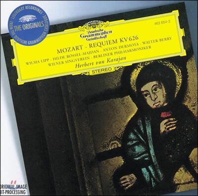 Herbert von Karajan 모차르트: 레퀴엠 (Mozart: Requiem)