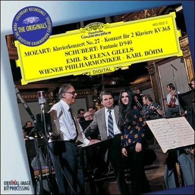 Emil & Elena Gilels 모차르트 : 2대의 피아노를 위한 협주곡 (Mozart : Piano Concerto K.595 & 365 / Schubert : Fantasy D940)