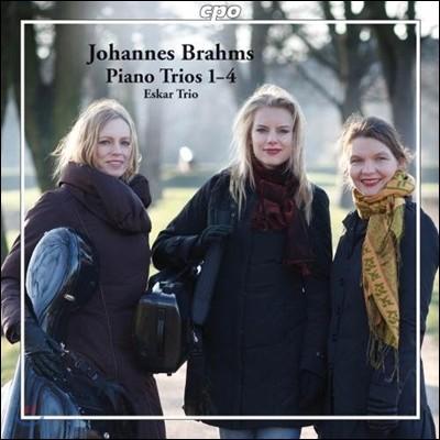Eskar Trio 브람스: 피아노 삼중주 1-4번 (Brahms: Piano Trios Op.8, Op.87, Op.101)