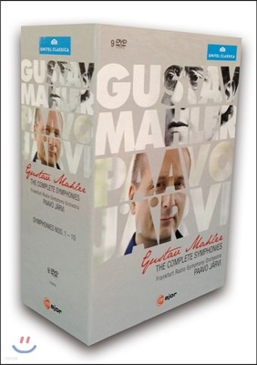 Paavo Jarvi 말러: 교향곡 전곡 1-10번 (Mahler: Complete Symphonies)