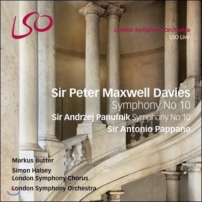 Antonio Pappano 맥스웰 데이비스 / 파누프닉: 교향곡 10번 (Peter Maxwell Davies / Andrzej Panufnik: Symphonies No.10)