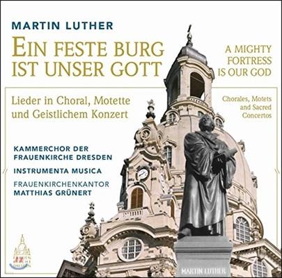 Matthias Grunert 마르틴 루터의 코랄 편곡들 - 합창, 모테트, 종교 협주곡집 (Martin Luther: Ein Feste Burg Ist Unser Gott)