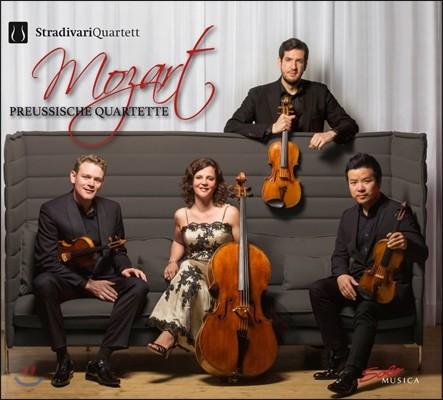 Stradivari Quartett 모차르트: 현악 사중주 21번, 22번, 23번 '프러시아' (Mozart: Prussian Quartets KV575, KV589, KV590)