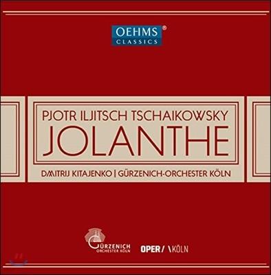 Dmitrij Kitajenko 차이코프스키: 이올란타 (Tchaikovsky: Jolanthe)