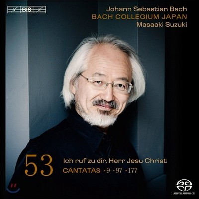 Masaaki Suzuki 바흐: 칸타타 53집 (Bach: Cantatas BWV97, BWV177, BWV9)