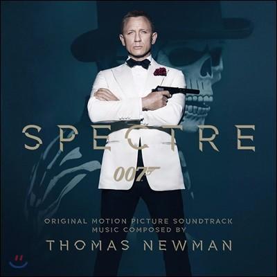 007 스펙터 영화음악 (007 Spectre OST)