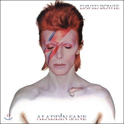 David Bowie - Aladdin Sane (2013 Remastered Version)