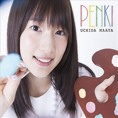 Uchida Maaya (우치다 마아야) - Penki (CD+Blu-ray+Photobook)