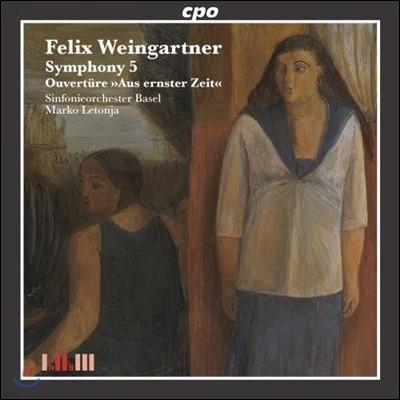 Marko Letonja 바인가르트너: 교향곡 5번, 진지한 시간으로부터 서곡 (Weingartner: Symphony Op.71, Aus Ernster Zeit Overture)
