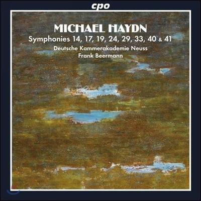 Frank Beermann 미하일 하이든: 교향곡집 (Michael Haydn: Symphonies)