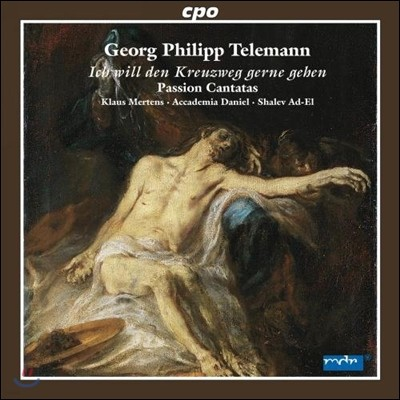Klaus Mertens 텔레만: 수난 칸타타 (Telemann: Passion Cantatas)