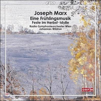 Johannes Wildner 요제프 막스: 관현악 작품집 (Joseph Marx: Eine Fruhlingsmusik, Feste Im Herbst, Idylle)