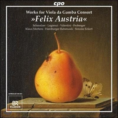 Klaus Mertens 비올라 다 감바 작품집 (Felix Austria - Works For Viola Da Gamba Consort)