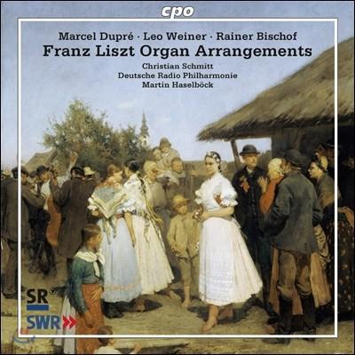 Christian Schmitt 리스트: 오르간 작품들과 다른 작곡가들의 오르간 편곡 (Franz Liszt Transcriptions)