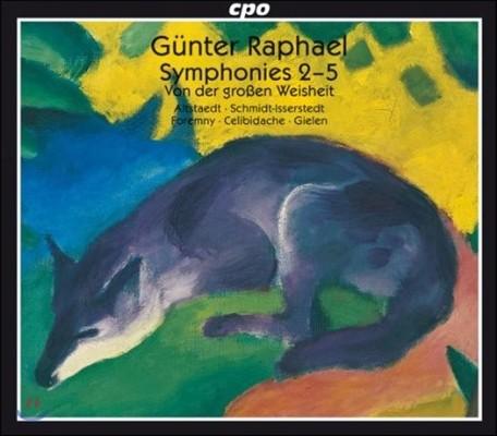 Michael Gielen / Sergiu Celibidache 귄터 라파엘: 교향곡 2-5번 (Gunter Raphael: Symphonic Works)