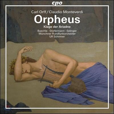 Ulf Schirmer 몬테베르디-오르프: 오페라 '오르페우스' (Monteverdi-Orff: Orpheus)