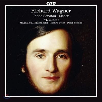 Tobias Koch 바그너: 피아노 소나타와 가곡 (Wagner: Piano Sonatas & Lieder)