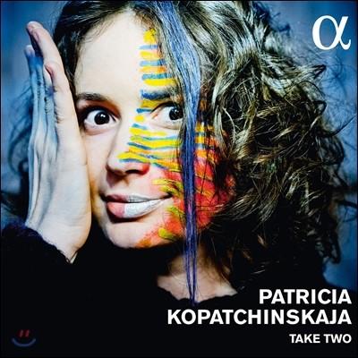 Patricia Kopatchinskaja 천 년 동안의 음악 - 파트리시아 코파친스카야 (Take Two)