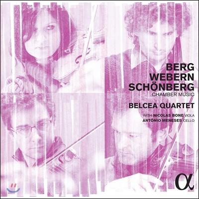Belcea Quartet 베르크 / 쇤베르크 / 베베른: 실내악 작품집 (Berg / Schoenberg / Webern)