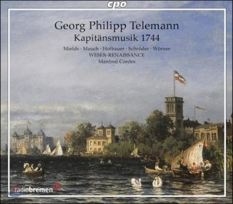 Manfred Cordes 텔레만: 지휘관을 위한 음악 1744년 - 오라토리오, 세레나타 (Telemann: Kapitansmusik 1744 - Oratorio, Serenata)