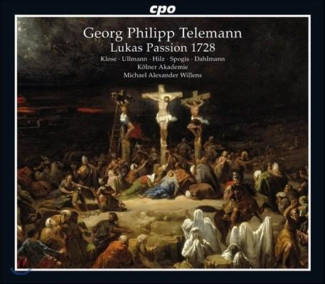 Michael Alexander Willens 텔레만: 루가 수난곡 (Telemann: Lukas Passion 1728)