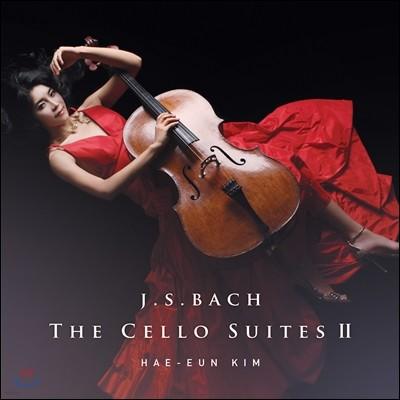 김해은 - 바흐: 무반주 첼로 모음곡 2번, 3번, 6번 (Bach: The Cello Suites II - BWV1008, 1009, 1012)