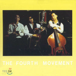 015B(공일오비) 4집 - The Fourth Movement