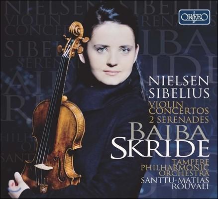Baiba Skride 닐센 / 시벨리우스: 바이올린 협주곡 (Carl Nielsen / Sibelius: Violin Concertos, 2 Serenades)