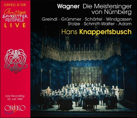 Hans Knappertsbusch 바그너: 뉘른베르크의 명가수 - 1960년 공연 실황 (Wagner: Die Meistersinger Von Nurnberg)