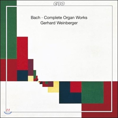 Gerhard Weinberger 바흐: 오르간 작품 전집 - 게르하르트 바인베르거 (Bach: Complete Organ Works)