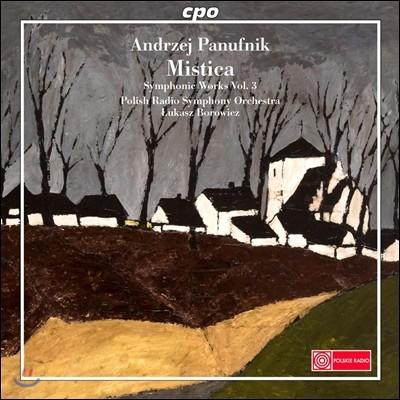 Lukasz Borowicz 파누프니크: 관현악 작품 3집 (Andrzej Panufnik: Symphonic Works Vol.3)