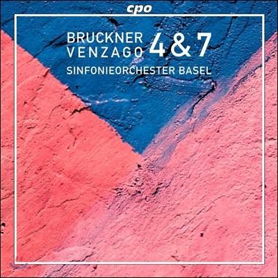 Mario Venzago 브루크너: 교향곡 4번, 7번 (Bruckner: Symphonies WAB104, WAB107)