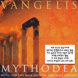 Vangelis - Mythodea : Music For The Nasa Mission 2001 Mars Odyssey