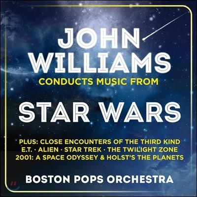 John Williams Conducts Music From Star Wars (존 윌리엄스가 지휘하는 스타워즈 OST 모음집)