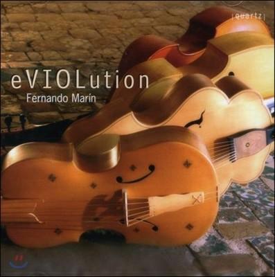 Fernando Marin 페르난도 마린이 연주하는 비올 작품 모음집 (eVIOLution)