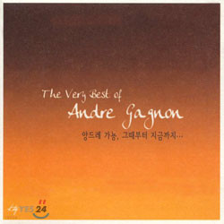 Andre Gagnon - The Very Best Of Andre Gagnon 그때부터 지금까지...