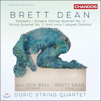 Doric String Quartet 브레트 딘: 묘비명, 현악 사중주 1번, 2번 (Brett Dean: Epitaphs, String Quartets 'Eclipse', And Once I Played Ophelia')