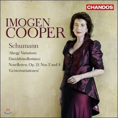 Imogen Cooper 슈만: 아베그 변주곡, 다비드 동맹 무곡집, 서정 소곡 (Schumann: Abegg Variations, Davidsbundlertanze)