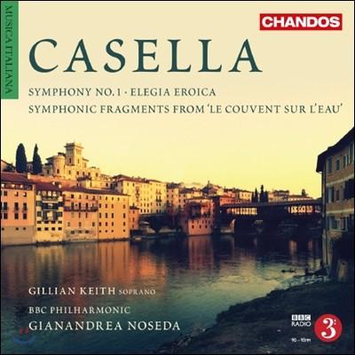 Gianandrea Noseda 알프레드 카셀라: 관현악 작품 4집 - 교향곡 1번, 영웅적 비가 (Alfredo Casella: Symphony No.1, Elegia Eroica)