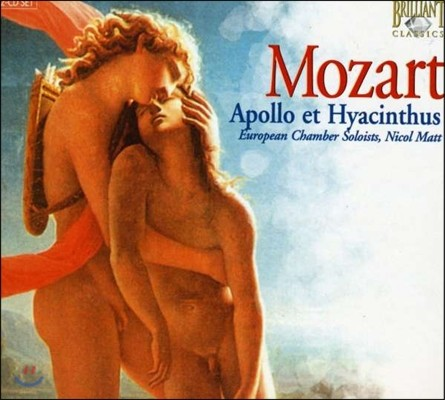 Nicol Matt 모차르트: 아폴로와 히아킨투스 (Mozart: Apollo et Hyacinthus KV38)