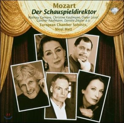 Nicol Matt 모차르트: 극장 지배인 (Mozart: Der Schauspieldirektor KV486)