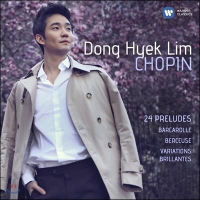 임동혁 - 쇼팽: 전주곡 (Chopin: 24 Preludes, Barcarolle, Berceuse)