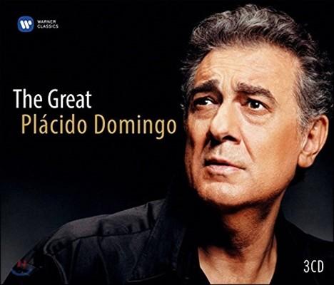 Placido Domingo 플라시도 도밍고 75세 기념 음반 - 위대한 도밍고 (The Great Placido Domingo)