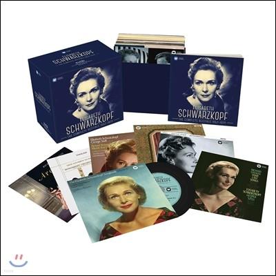 Elisabeth Schwarzkopf 엘리자베스 슈바르츠코프 리사이틀 전집 1952-1974 (The Complete Recitals)