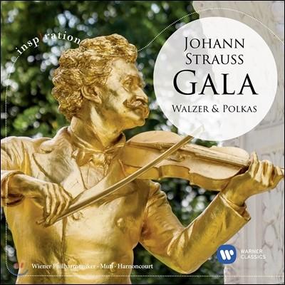 Nikolaus Harnoncourt /  Riccardo Muti 인스피레이션 - 요한 슈트라우스: 왈츠와 폴카 (Johann Strauss: Gala - Walzer & Polkas)