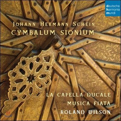 Musica Fiata 요한 샤인: 모테트 '시온의 심벌즈' (Johann Hermann Schein: Cymbalum Sionium)