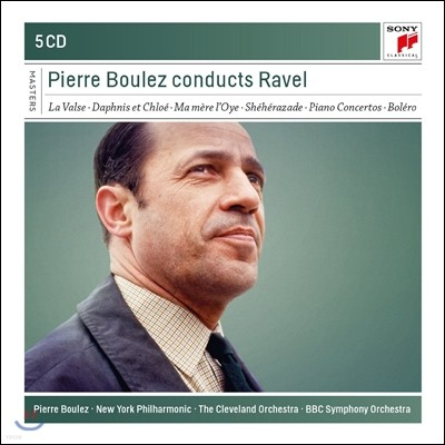 Pierre Boulez 피에르 불레즈가 지휘하는 라벨: 라 발즈, 볼레로, 셰헤라자데 (Conducts Ravel: La Valse, Bolero, Sheherazade)