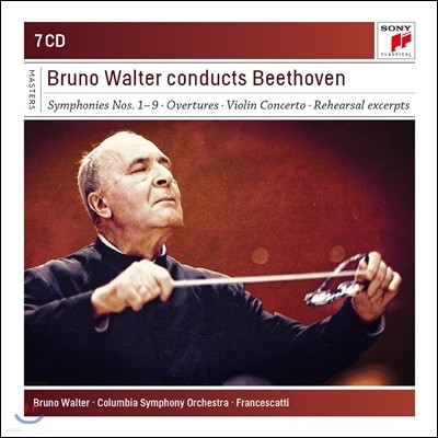Bruno Walter 브루노 발터가 지휘하는 베토벤 교향곡 전집 (Conducts Beethoven: Symphonies, Overtures, Violin Concerto)